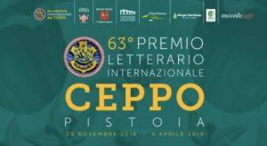 63° Premio Letterario Internazionale Ceppo Pistoia @ Auditorium Terzani - Biblioteca San Giorgio
