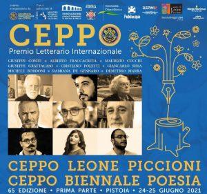 65 Premio Letterario Internazionale Ceppo Pistoia - Ceppo Leone Piccioni @ Corte della Magnolia